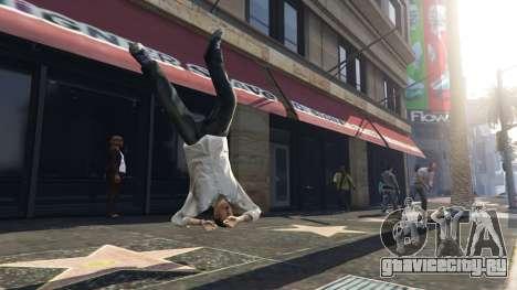 Волшебная бита Тревора для GTA 5 второй скриншот