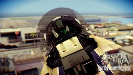 FA-18D Hornet RCAF для GTA San Andreas вид сзади