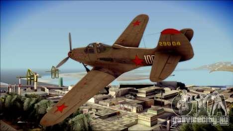 Pokryshkin P-39N Airacobra для GTA San Andreas вид слева
