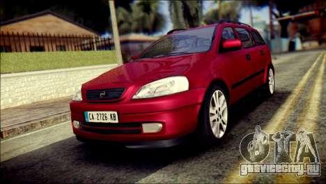 Opel Astra G Caravan для GTA San Andreas