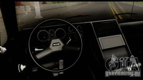 GMC Vandura G-1500 Payday 2 для GTA San Andreas вид изнутри