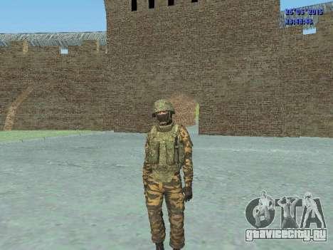 Боец в горной флоре для GTA San Andreas