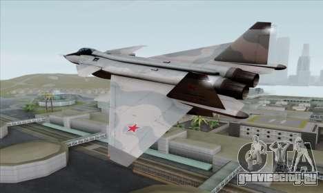 MIG 1.44 Flatpack Russian Air Force для GTA San Andreas вид слева