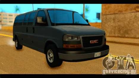 GMC Savana 3500 Passenger 2013 для GTA San Andreas