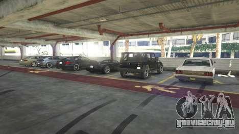 Швейцар v0.1 для GTA 5 второй скриншот
