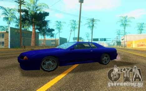 Elegy WorldDrift v1 для GTA San Andreas вид сзади слева
