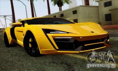 Lykan Hypersport 2014 Livery Pack 2 для GTA San Andreas
