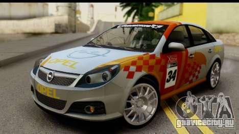 Opel Vectra для GTA San Andreas