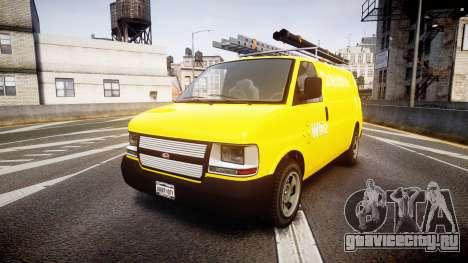 Vapid Speedo Whiz для GTA 4