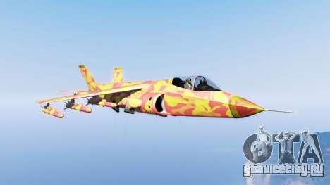 Hydra lava camouflage для GTA 5
