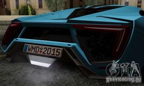 Lykan Hypersport 2014 EU Plate Livery Pack 2 для GTA San Andreas вид сзади