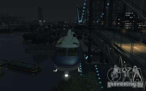GTA III Police Valkyrie HD для GTA 4 вид сзади слева