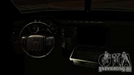 Camion Blindado для GTA San Andreas вид сзади слева
