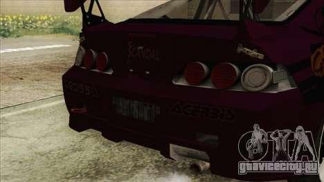 Acura RSX Hinata Itasha для GTA San Andreas вид справа