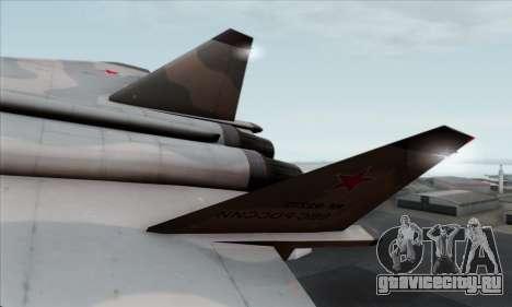 MIG 1.44 Flatpack Russian Air Force для GTA San Andreas вид сзади слева