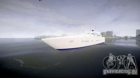 Яхта для GTA 4