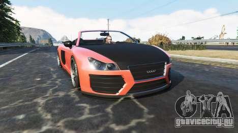 Реалистичная максимальная скорость для GTA 5