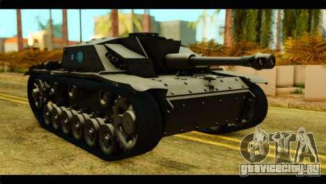 StuG III Ausf. G Girls und Panzer для GTA San Andreas