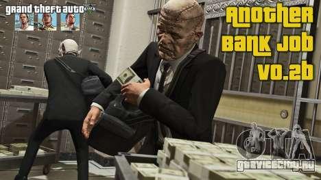 Ограбление банка v0.2b для GTA 5
