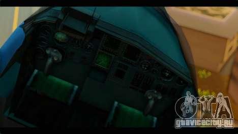 SU-34 Fullback Russian Air Force Camo Blue для GTA San Andreas вид сзади