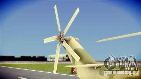 Mi-26 Halo для GTA San Andreas вид сзади слева