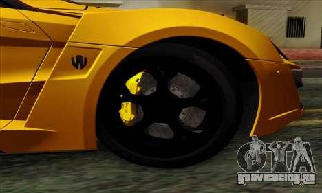 Lykan Hypersport 2014 Livery Pack 2 для GTA San Andreas вид сзади слева