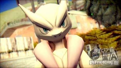 Mega Mewtwo X для GTA San Andreas третий скриншот
