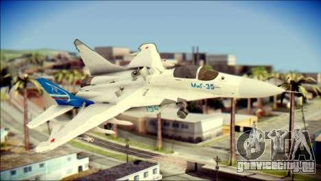 MIG-29 Fulcrum Reskin для GTA San Andreas