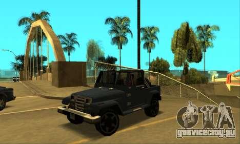 Mesa Final для GTA San Andreas вид слева