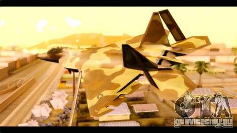 F-22 Raptor Desert Camouflage для GTA San Andreas вид слева