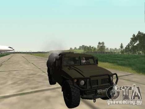 ГАЗ 2330 Парадный для GTA San Andreas вид сзади