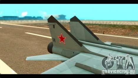 MIG-31 Soviet для GTA San Andreas вид сзади слева