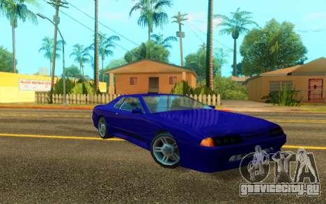 Elegy WorldDrift v1 для GTA San Andreas