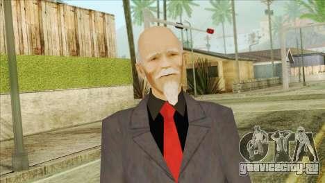 Старый Босс Триад для GTA San Andreas третий скриншот
