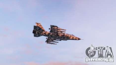 Hydra black & white camouflage для GTA 5 второй скриншот