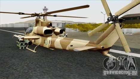 AH-1Z Viper IRIAF для GTA San Andreas вид слева