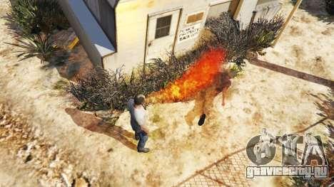 Огнедышащий для GTA 5 второй скриншот