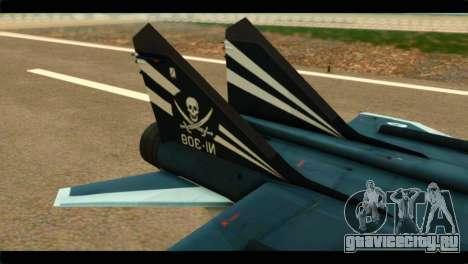 MIG-31 Pirat Squadron для GTA San Andreas вид сзади слева