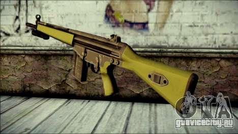 HK G3 Flashlight для GTA San Andreas второй скриншот