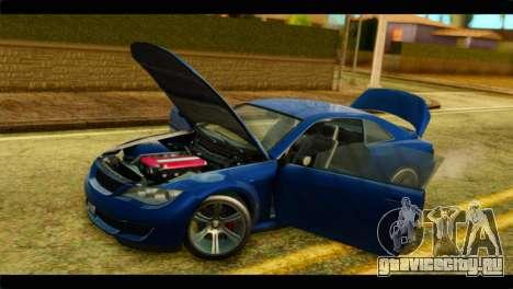 GTA 5 Ubermacht Zion XS для GTA San Andreas вид сзади