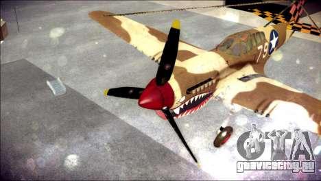 P-40E 325th Fighter Group для GTA San Andreas вид сзади