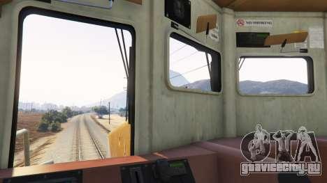 Машинист поезда для GTA 5 второй скриншот