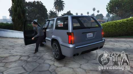 Стиль GTA 4 выхода из транспортного средства для GTA 5