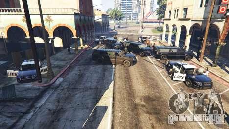 Hardcore Police Chasing для GTA 5 второй скриншот