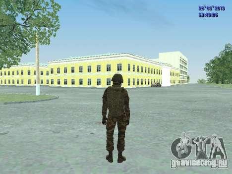 Боец в горной флоре для GTA San Andreas третий скриншот
