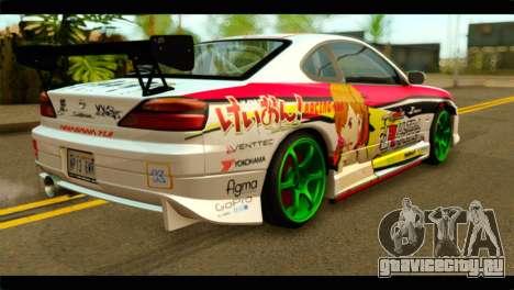 Nissan Silvia S15 Drift Hirasawa Yui Itasha для GTA San Andreas вид слева