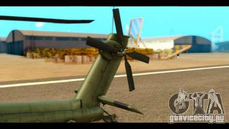 Boeing AH-64D Apache для GTA San Andreas вид сзади слева