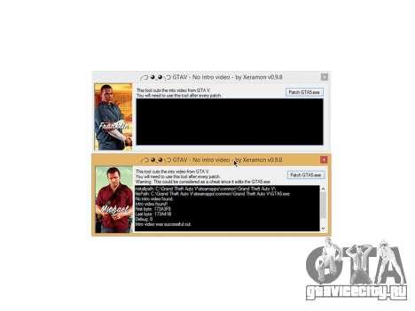 GTAV No intro video v0.9.8 для GTA 5
