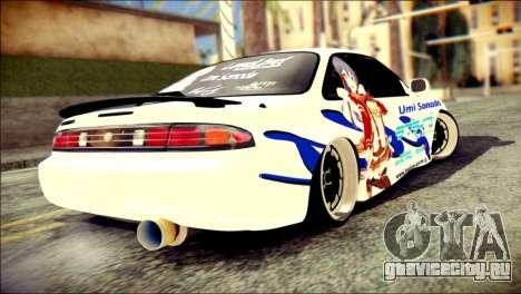 Nissan Silvia S14 Umi Sonoda Paintjob Itasha для GTA San Andreas вид слева