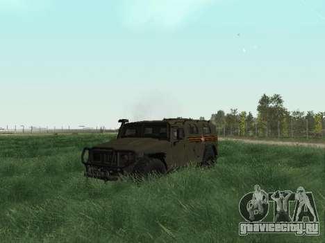 ГАЗ 2330 Парадный для GTA San Andreas вид сзади слева